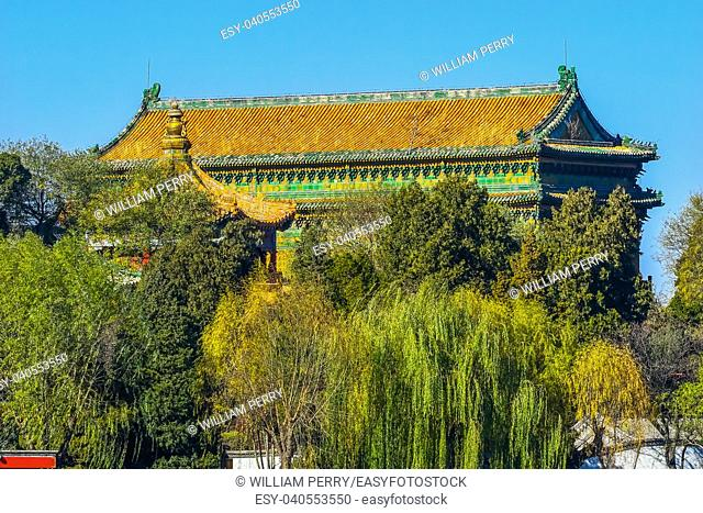 Old Qing Library Archives Beihai Park Beijing China Beihai Park is a public park, which was created in 1000AD.