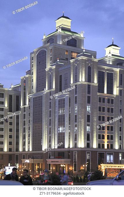 Kazakhstan; Almaty, Dostyk Avenue, Koktem Business Centre,