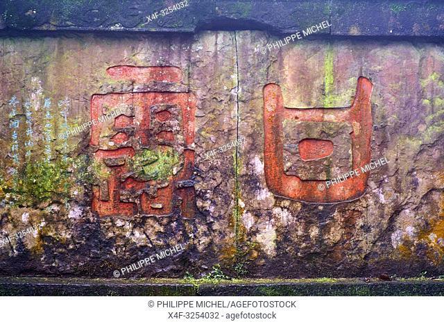 Chine, Province du Sichuan, Mingshan, montagne de Mengding où le moine taoiste Wu Lizhen planta les premiers arbres à thé / China, Sichuan province, Mingshan