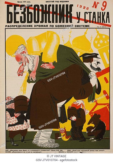 Soviet Propaganda Magazine Cover, Bezbozhnik u Stanka (Atheist at his Bench) Magazine, Illustration by Konstantin Urbetis, Issue 9, 1928