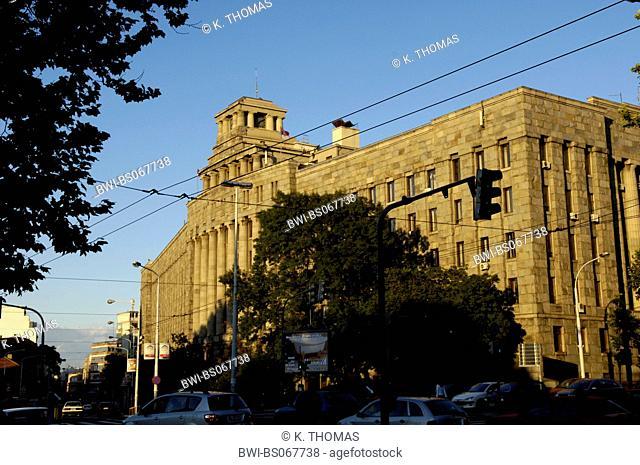 Beograd, majestic building, Serbia-Montenegro, Belgrade