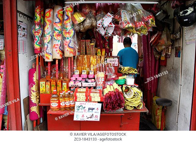 Incense shop near a sacred tree and a chinese temple, Goddess of Mercy Temple, UNESCO World Heritage Site, Georgetown, Penang Hill