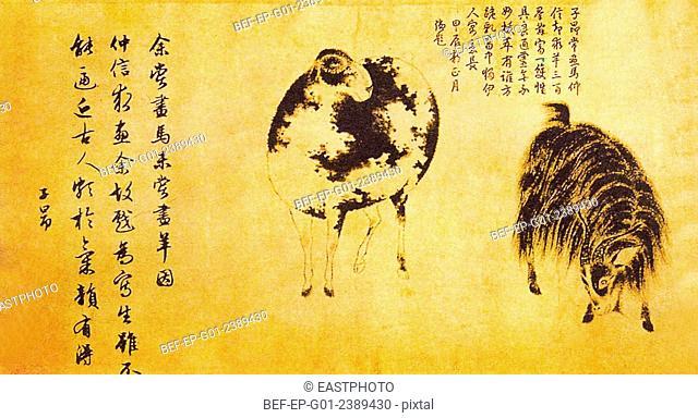 Yuan Zhao Mengfu Sheep painting
