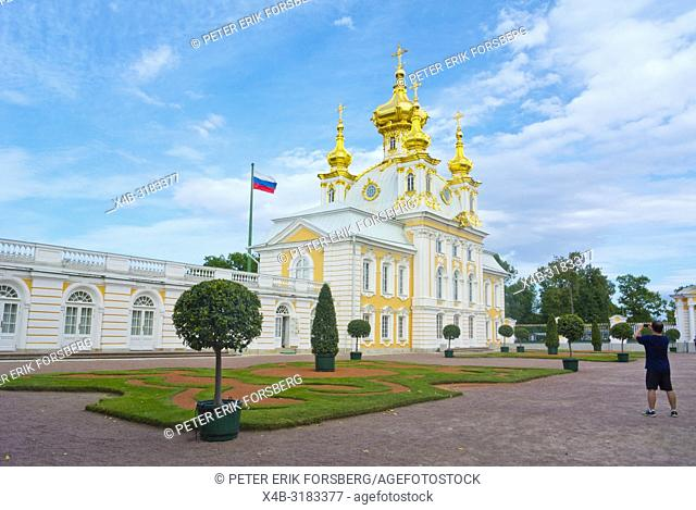 Palace Cathedral of Saints Peter and Paul, Peterhof, near Saint Petersburg, Russia