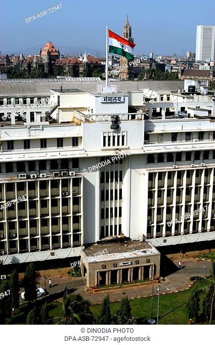 Top angle of Mantralaya building , Maharashtra Government , Bombay Mumbai , Maharashtra , India