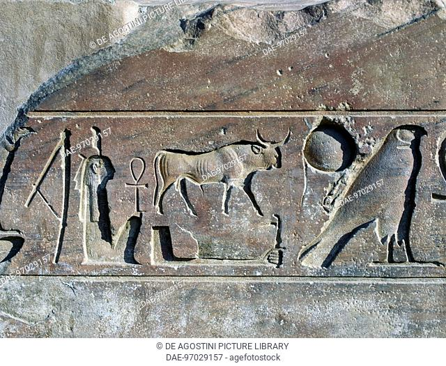 Hieroglyphics with the name of Ramesses II, base of the obelisk, Temple of Amun (Unesco World Heritage Site, 1979), Luxor