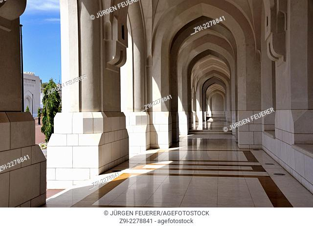 Surrounding courtyard of the Palace of Sultan Qaboos bin Said Al Said in Muscat, Sultanate of Oman