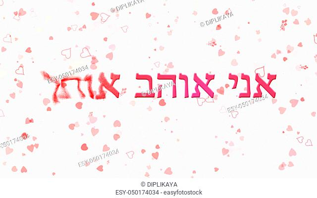 Two beautiful jewish Stock Photos and Images | age fotostock