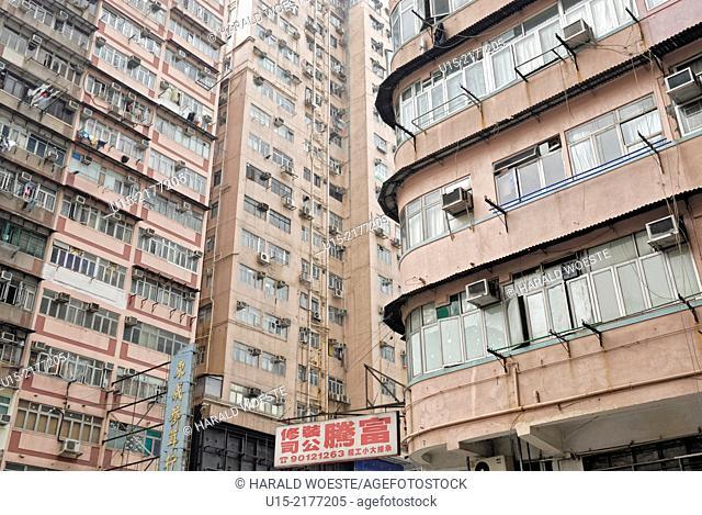 Hong Kong, China, Asia. Hong Kong Kowloon. Typical residential skyscrapers