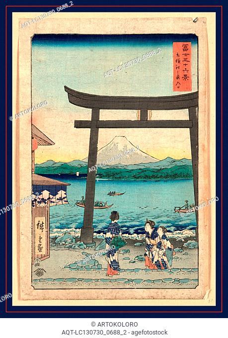 Sagami Enoshima iriguchi, The gateway to Enoshima in Sagami., Ando, Hiroshige, 1797-1858, artist, 1858., 1 print : woodcut, color ; 36.9 x 24.4 cm