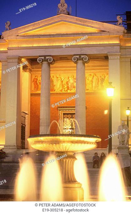 University. Athens. Greece