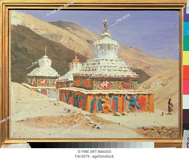 Chorten in Ladakh. Vereshchagin, Vasili Vasilyevich (1842-1904). Oil on canvas. Russian Painting of 19th cen. . 1875. Russia