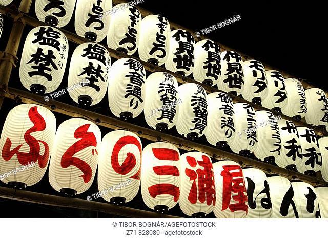 Japan, Tokyo, Asakusa, paper lanterns, japanese calligraphy