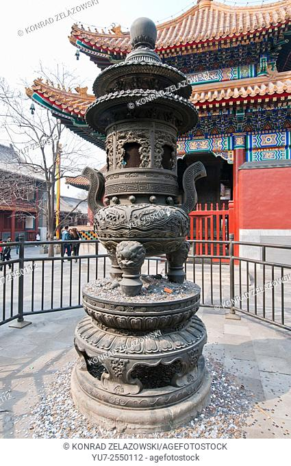 Incense burner in front of Pavilion of Four Language Handwriting in Yonghe Temple also known as Yonghe Lamasery or simply Lama Temple in Beijing, China