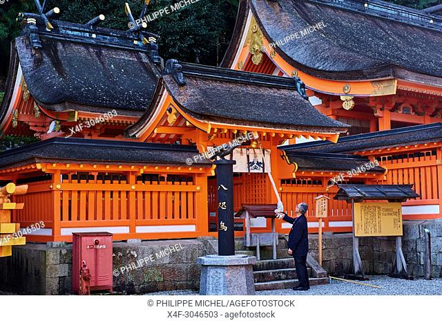 Japan, Honshu, Wakayama, Kumano Kodo pilgrimage trail, Nachi Taisha temple, holy site, world heritage of the UNESCO