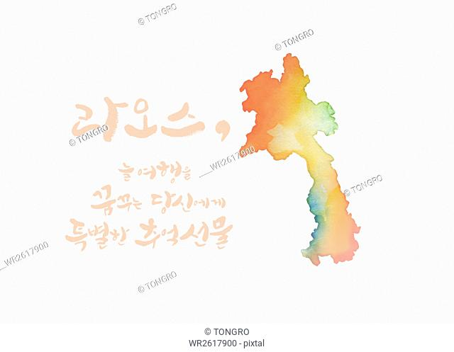 Calligraphic hangul message with map of Laos