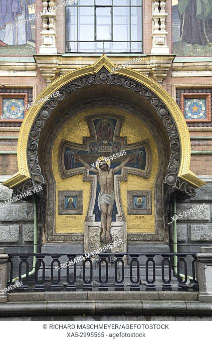 Exterior, Church of the Savior on Spilled Blood, UNESCO World Heritage Site, St Petersburg, Russia