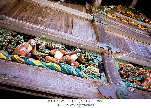 sculptures of the three wise monkeys embodying the proverbial principle to 'see no evil  Hear no evil  Speak no evil'  Tosho-gu shrine  Nikko  Japan