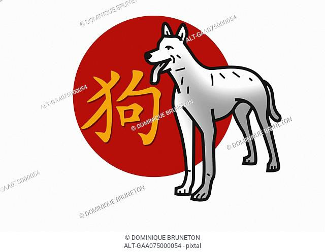 Chinese zodiac sign for year of the dog