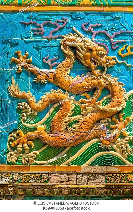 Nine Dragons Screen, Beihai Park, Beijing, People's Republic of China