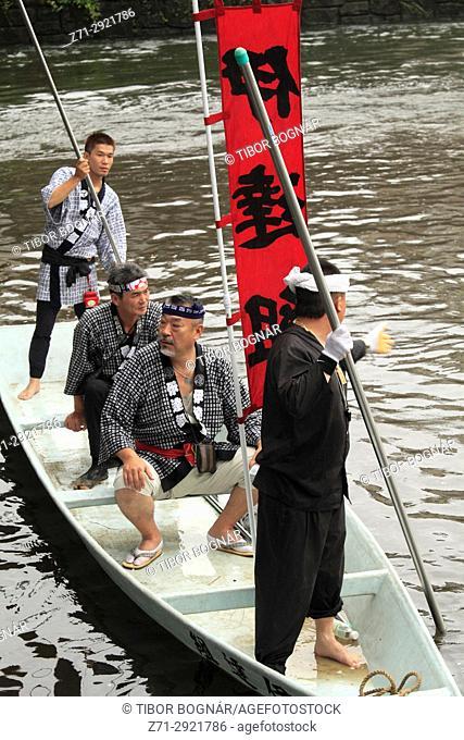 Japan, Shimodate, Gion Matsuri, festival, people, boat,