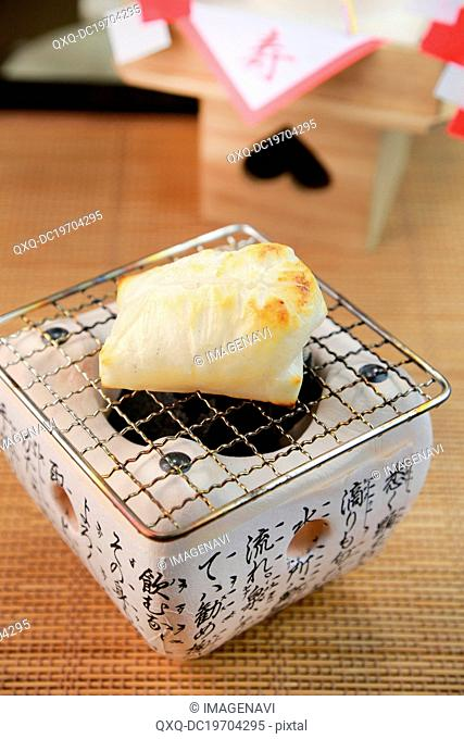 Grilled Mochi (Rice cake)
