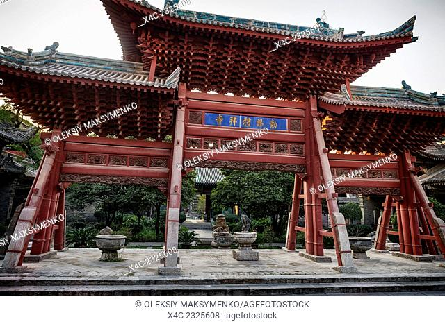 Gate of the Great Mosque, oldest mosque in Xi'an, Shaanxi, China