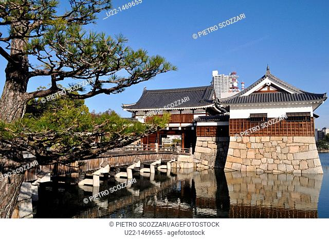 Hiroshima (Japan): building at the entrance of the Hiroshima Castle