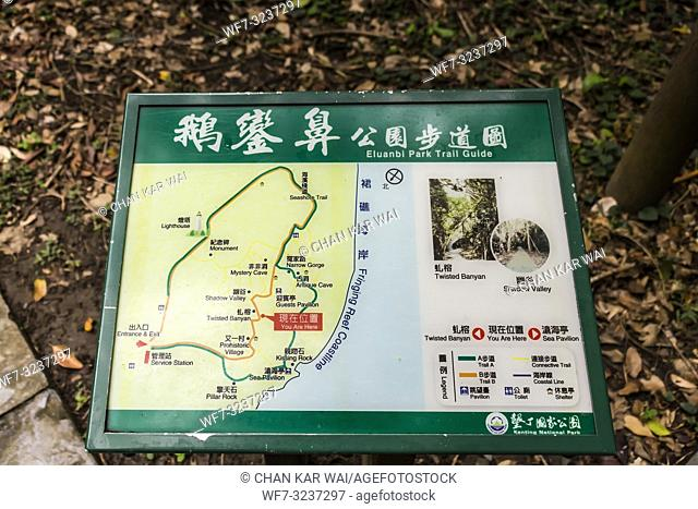 Kenting, Taiwan - Feb 2019: Eluanbi Park Trail Guide map. The park is a nature reserve protecting virgin forest of Banana Bay and Hengchun Peninsula