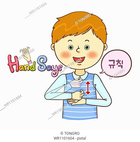 an illustration of a child doing sign language