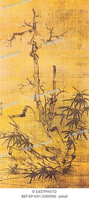 Yuan Zhao Mengfu Ancient Bamboo painting