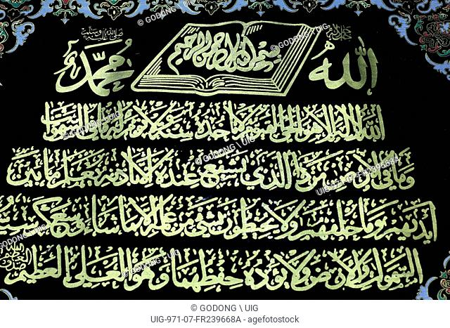Kuran verse