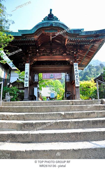 Daisho,Japan