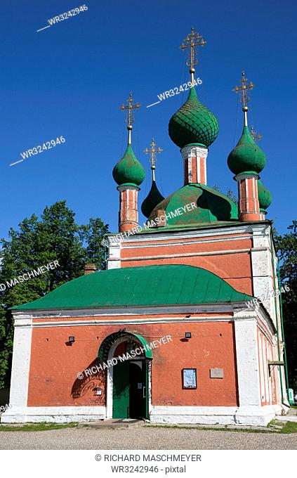 St. Vladimir's Cathedral, Pereslavl-Zalessky, Golden Ring, Yaroslavl Oblast, Russia, Europe