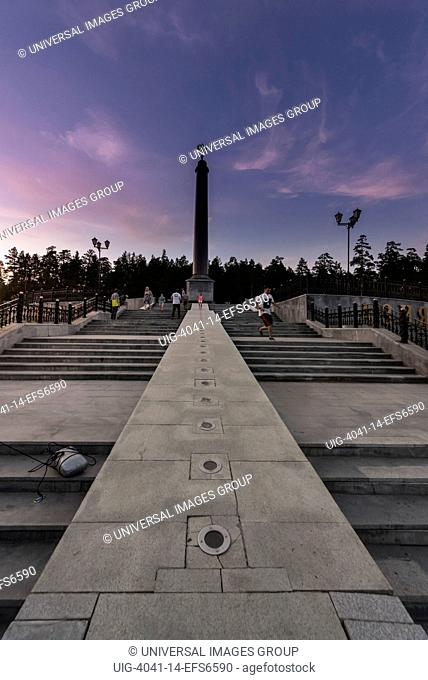 The Obelisk on the Border Between Europe and Asia, Ekaterinburg