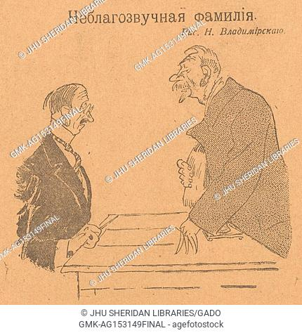 Cartoon from the Russian satirical journal Bich (Scourge) depicting a businessman giving an incredulous look to a customer with an unfortunate last name
