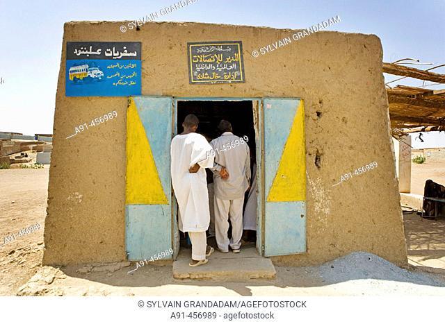 Nubian village of Sesebi. Upper Nubia, Sudan