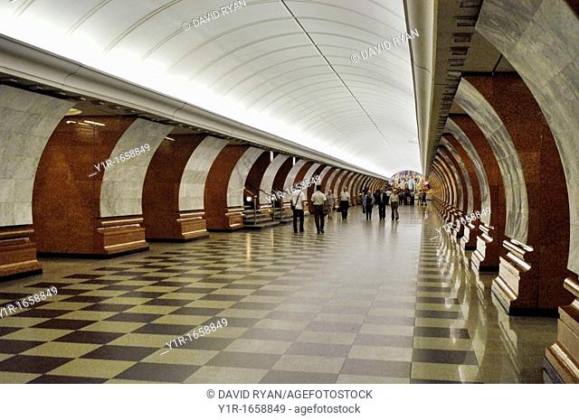 Russia, Moscow, Victory Park Metro Station