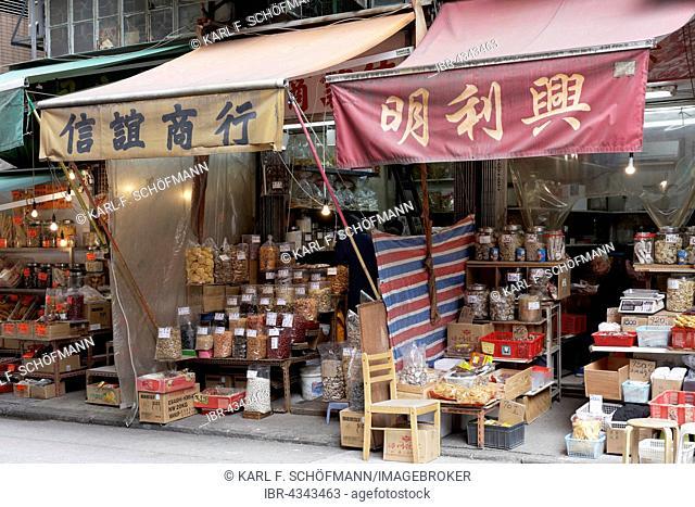 Shops, Des Voeux Road West, Sheung Wan District, Hong Kong Island, Hong Kong, China
