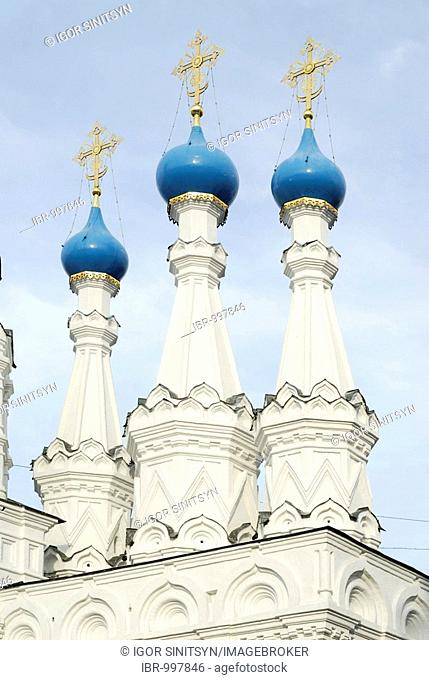 Three spires of the Church of the Nativity of Our Lady in Putinki, built during 1642 - 1652, Moscow, Russia, Europe