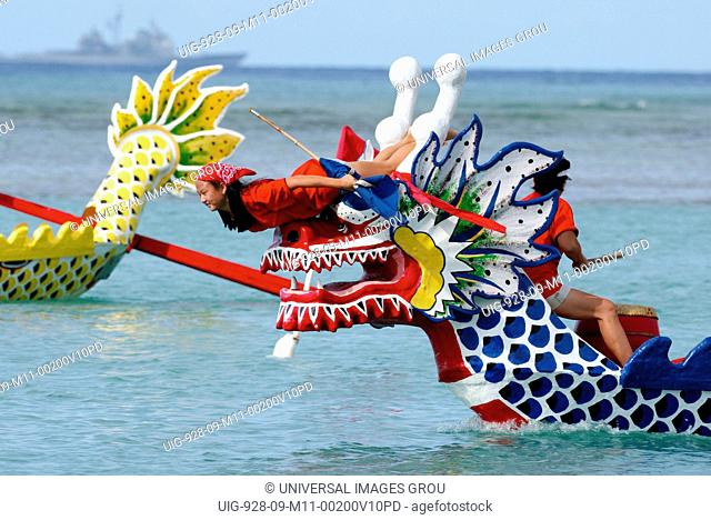 Honolulu Hawaii . Dragon Boat Race. Flag Puller. Dragon Boat Festivals Tuen Ng Began In The Fourth Century B.C. In China. Fifty Three Teams From The U