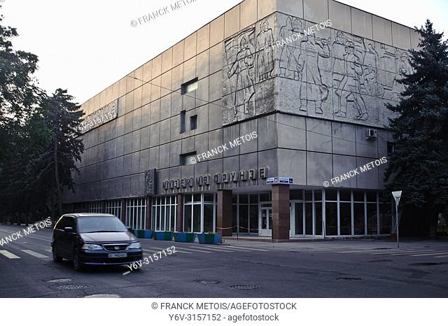 Frunze house-museum in Bishkek ( Kyrgyzstan)