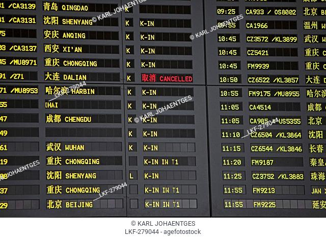Display panel at Hong Kong International Airport, Lantau Island, Hong Kong, China, Asia