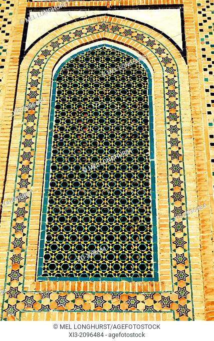 A window of Ulugh Beg Madrasah, also known as Ulugbek Madrasah, Registan Square, Samarkand, Uzbekistan