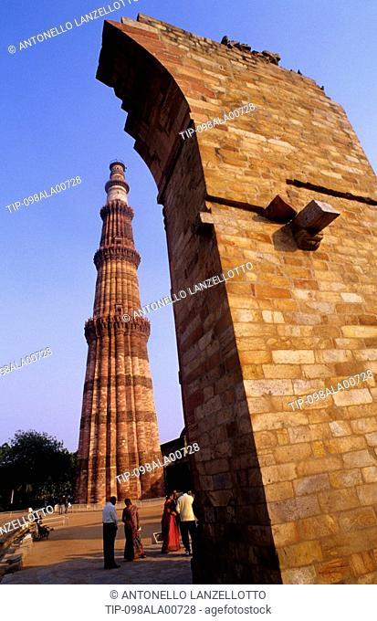 India, New Delhi, Qutub Minar