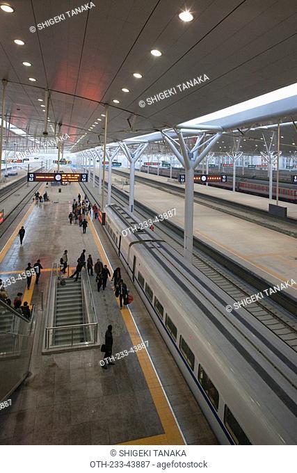 Tianjin railway station, Tianjin, China