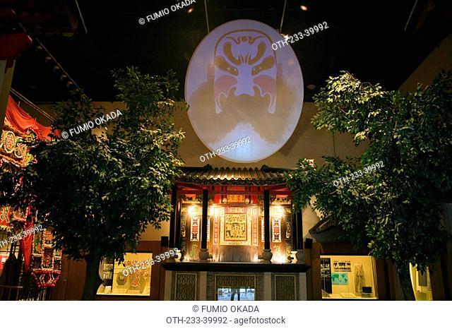 Exhibit of chinese opera at Hong Kong Heritage Museum, Shatin, Hong Kong