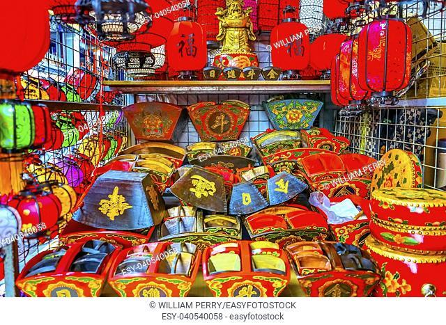 Colorful Blue Red Green Chinese Paper Lanterns Drums Boxes Panjuan Flea Market Beijing China. Panjuan Flea Curio market has many fakes