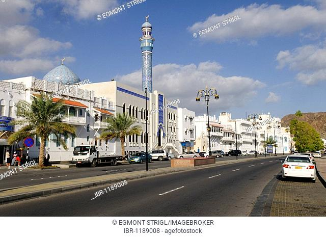 Historic houses at the Corniche of Mutrah, Muscat, Sultanate of Oman, Arabia, Middle East