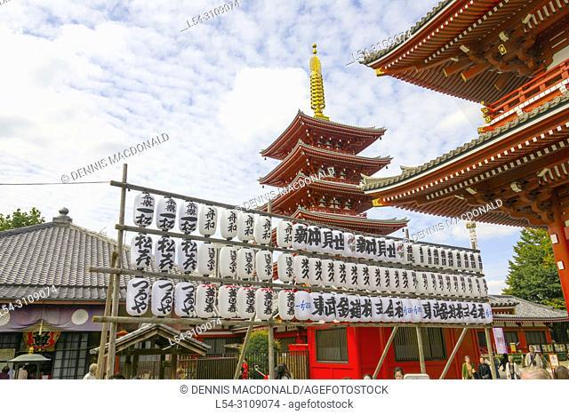 Japanese characters outside Buddhist Temple Asakusa Tokyo Japan Asia